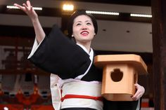 Hizuru during Setsubun Mamemaki