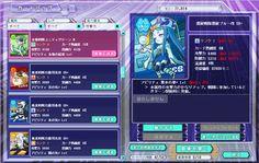 hirozu_nhn_121017_05.gif (1016×644)