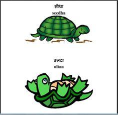 HindiGym - HindiGym: Hindi worksheets and workbooks to learn Hindi and make it fun for kids! Hindi Worksheets, Preschool Worksheets, Hindi Alphabet, Friendship Quotes In Hindi, Hindi Books, Learn Hindi, Indian Hindi, Indian Language, First Language
