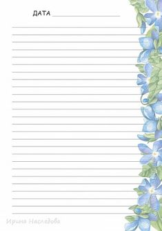 Набор страничек для блокнота в синих тонах формат А-5, в наборе 19 страниц. фото 17
