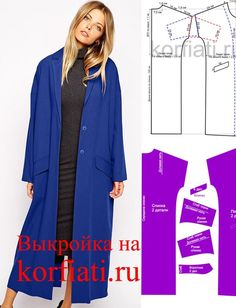 Push the button translate and read how you maken this easy coat. Coat Patterns, Dress Sewing Patterns, Clothing Patterns, Skirt Patterns, Blouse Patterns, Sewing Coat, Sewing Clothes, Barbie Clothes, Fashion Sewing