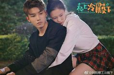 thik c?p này Kdrama, Series Movies, Movies And Tv Shows, Love 020, Accidental Love, Tv Show Couples, Drama Fever, Drama Drama, Couples Cosplay