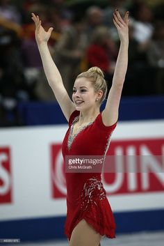 Gracie Gold of the USA waves to the crowd after finishing her routine in the Ladies Short Program during ISU World Figure Skating Championships at Saitama Super Arena on March 27, 2014 in Saitama, Japan.