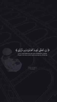 Hadith Quotes, Quran Quotes Love, Quran Quotes Inspirational, Arabic Love Quotes, Muslim Quotes, Religious Quotes, Motivational, Coran Quotes, Sunnah Prayers