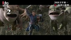 Here is a trailer for #MonsterHunt2 (#ZhuoYaoJi2) with the #VFX made by #ILM and #BaseFX: http://www.artofvfx.com/monster-hunt-2-zhuo-yao-ji-2/