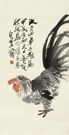 Qi Baishi - Cock; Creation Date: 1934; Medium: Hanging scroll, Ink and colour on paper; Dimensions: 89 X 46.99 cm.