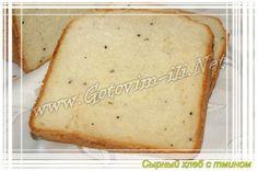 Сырный хлеб с тмином - рецепт выпечки с фото