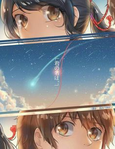 [Your name.] Ou [ Kimi no na wa] Kimi No Na Wa, Otaku Anime, Manga Anime, Anime Art, Your Name Movie, Your Name Anime, Kawaii Anime, Mitsuha And Taki, Onii San