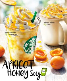 スターバックス コーヒー ジャパン | official website of Starbucks Coffee Japan 2016 | apricot honey soy