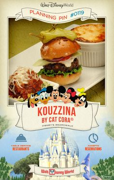 Walt Disney World Planning Pins: Kouzzina by Cat Cora
