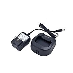 Baofeng Two Way Radio Desktop Charger for UV-82 >>> This is an Amazon Affiliate link. Want to know more, click on the image.