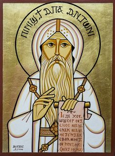 Coptic icon of saint Anthony. Religious Icons, Religious Art, Saint Antony, Jesus Christ Images, Christian Pictures, Byzantine Icons, Art Icon, Orthodox Icons, Blessed Mother