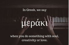 15 Beautiful Words That Will Make You Fall in Love With the Greek Language, Tattoo, 15 Beautiful Words That Will Make You Fall in Love with the Greek Language. Greek Love Quotes, One Word Quotes, Unusual Words, Rare Words, Beautiful Greek Words, Beautiful Beautiful, Greek Words And Meanings, Different Words For Love, Greek Writing