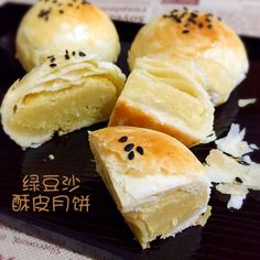 My Mind Patch: Mung Bean Mooncake 绿豆沙酥皮月饼
