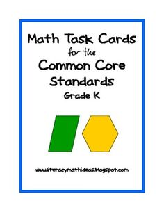 A Common Core math assessment for every math standard!  $