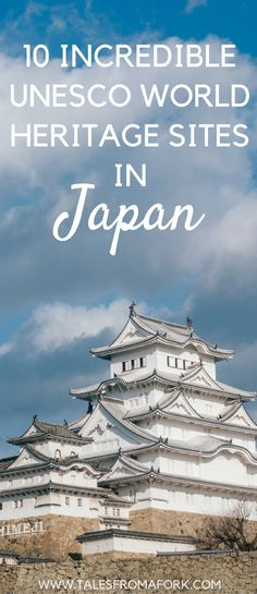 Get inspired to visit Japan's incredible UNESCO World Heritage Sites by clicking through and checking out these photos. From parks to castles to temples, they'll blow your mind away with beauty.  // Pinterest image modified by a photo from August Lee via Flickr. See post for proper credit and link to Flickr.