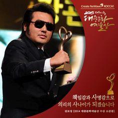 2015 대중문화예술상 / 10월29일 2015 Korean Popular Culture and Arts Awards / Oct 29th Kim Bo Sung 김보성 작년 수상소감 감성콘텐츠. ▶한국콘텐츠진흥원 ▶KOCCA ▶2015 대중문화예술상 ▶대한민국 대중문화예술상 ▶2015 Korean Popular Culture and Arts Awards