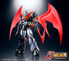 Soul of Chogokin: Mazinkaiser FINALLY... Confirmed! I still prefer Sentinel's version though. Is that Ankoku Daishogun SOC???