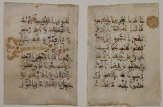 Left: Heading for Surat 6 An'am (Cattle), with most of verse 1. Summary of sura: The emptiness of this world's life is contrasted with the evidences of God's wonderful handiwork on all Creation. (Yusuf Ali commentary). Above and on right: Surat 5 Maida (The Table Spread) with last two verses. Kufic script in dark brown ink, with vowel markings in red. Iran, 10th century. (Audrey Shabbas)