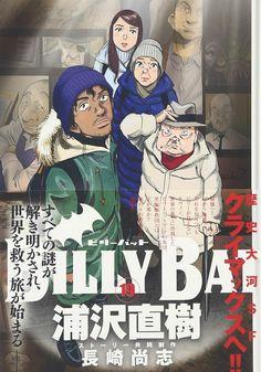 BILLY BAT 19巻 浦沢直樹, 長崎尚志