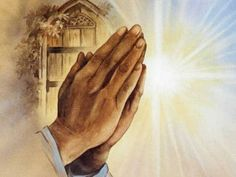 Молитва об исцелении