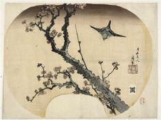 Cerisier en fleurs et fauvette Hokusai Katsushika (1760-1849)