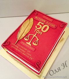 "Торт ""Книга для судьи"""