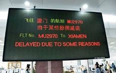 Bad Translations Funny   There was clearly no language expert on duty when these errors were ...