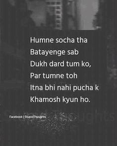Aur ek tum ho jo baat na karne ki kasam kha liye ho, bt to kro Shyari Quotes, Pain Quotes, Hurt Quotes, Secret Love Quotes, First Love Quotes, Dear Diary Quotes, Punjabi Love Quotes, Deep Thought Quotes, Zindagi Quotes