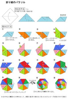 Discover more about Origami Paper Folding Origami Pig, Origami Quilt, Origami And Kirigami, Origami Dragon, Origami Love, Modular Origami, Paper Crafts Origami, Origami Design, Origami Easy