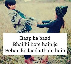 Share the best Sister and Brother Love Quotes in Urdu with images and Best Sister Shayari. Find Sister and Brother Quotes Sister Quotes In Hindi, Bro Quotes, Brother Sister Love Quotes, Brother And Sister Relationship, Love Quotes In Urdu, Daughter Love Quotes, Bhai Quotes In Hindi, Qoutes, Brother Ali