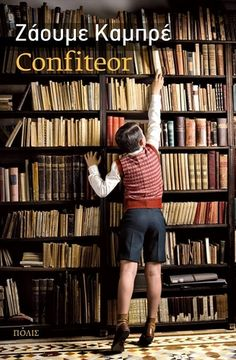 Confiteor by Jaume Cabré I Love Books, Books To Read, My Books, Top 15, Le Figaro, Elle Fashion, Best Wordpress Themes, Book Lovers, Book Worms