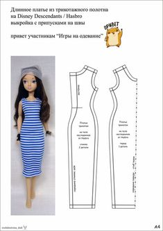 VK is the largest European social network with more than 100 million active users. Barbie Sewing Patterns, Doll Dress Patterns, Clothing Patterns, Diy Barbie Clothes, Diy Clothes, Barbie Dress, Fashion Dolls, Crochet Doll Clothes, Sewing Doll Clothes