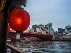 The beginning of the yakatabune trip down the Sumida River -just before the barge passes under Asakusa's emblematic red Azumbashi Bridge. #Asakusa, #Sumida, #yakatabune, #Azumabashi February 22, 2015 © Grigoris A. Miliaresis