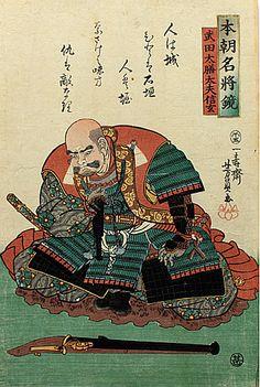 Samurai contemplating a matchlock musket.