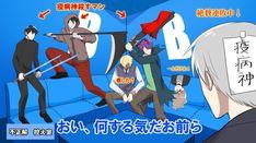 Maker Game, Rpg Maker, Angel Of Death, Mad Father, Satsuriku No Tenshi, Rpg Horror Games, Cute Games, Manga, Crossover