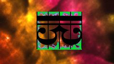 Event Horizon - Electro House - SynthDef - EDM