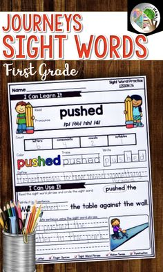 Sight Word Practice (Journeys First Grade Units Sight Words Supplement) First Grade Classroom, Math Classroom, Classroom Behavior, Classroom Resources, Teaching Resources, Classroom Ideas, 1st Grade Spelling, First Grade Sight Words, Sight Word Practice