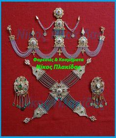 Welcome to Nikolaos Plakidas Virtual Workshop Workshop, Charmed, Bracelets, Diy, Jewelry, Atelier, Jewlery, Bricolage, Jewerly