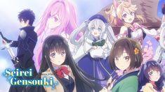 Magical Power, Young Boys, Manga, Anime Shows, News Stories, Super Cute, Spirit, Kawaii, Artist