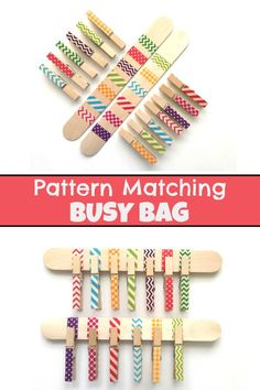Pattern Matching Busy Bag #pattern #busybags #preschool #preschoolers #prek #montessori #toddler #affiliate