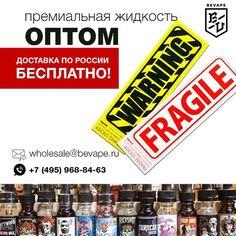 Пополни запасы своего вейп-шопа перед праздниками! Закажи оптом на www.bevape.ru доставим бесплатно по всей России пиши на wholesale@bevape.ru.  #bevape #vapemoscow #vaperussia #vapelove #vaping #vape #vapes #vapeon #vapeporn #vapelife  #vapecommunity #жижа #вейпингвмоскве #вкусныйпар #электроннаясигарета #вейп #жидкостьдлясигарет #жидкостьдляэлектронныхсигарет #вайп #парение #пар #дрипка