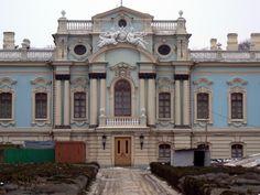 Mariyinsky Palace, Kiev, Ukraine: reviews, photos plus top deals - VirtualTourist