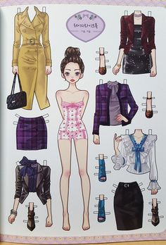 1 million+ Stunning Free Images to Use Anywhere Paper Doll Costume, Barbie Paper Dolls, Paper Dolls Book, Vintage Paper Dolls, Paper Toys, Paper Doll Template, Paper Dolls Printable, Paper Dolls Clothing, Doll Clothes