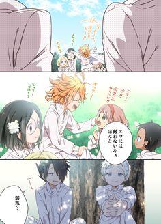 Anime Vs Cartoon, Anime Comics, Otaku Anime, Anime Naruto, Ereri, Desenhos Love, Chibi, South Park Anime, Anime Backgrounds Wallpapers