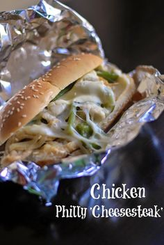 Print PDF     Chicken Philly Cheese Steaks are my husband's FAVORITE sandwich. They are also incredibly easy to make at home and make a perfect quick weeknight meal. Give them a try! Chicken 'Philly Cheese Steak' Ingredients 2 Tbsp oil 2 Tbsp butter 2 chicken breast, thinly sliced garlic powder salt & …
