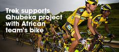 Ways to support Qhubeka: Project ONE