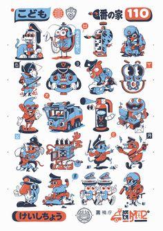 DXTR - Various Illustrations 2014