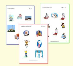 Principes de base de la prière en islam Islam Ramadan, Religion, Islam For Kids, Arabic Language, Hadith, Homeschool, Base, Education, Comics