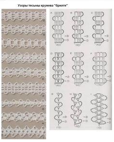Crochet and arts: Crochet Tutorial Bobble Crochet, Crochet Cord, Crochet Motif, Irish Crochet, Crochet Lace, Crochet Borders, Crochet Stitches Patterns, Lace Patterns, Crochet Designs